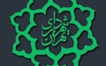 فعالیت مراکز عرضه بهداشتی دام زنده در عاشورا و تاسوعای حسینی