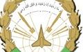 افتتاحیه اولین دوره عالی رستهای قرارگاه پدافند هوایی در اصفهان