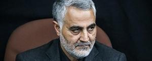 نمیتوان نفوذ قاسم سلیمانی در منطقه را نادیده گرفت؛ کاخ سفید اسرائیل را عامل بیثباتی منطقه میداند
