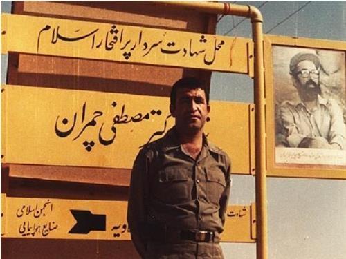 زندگینامه: غلامرضا مخبری (۱۳۲۴ - ۱۳۶۱)