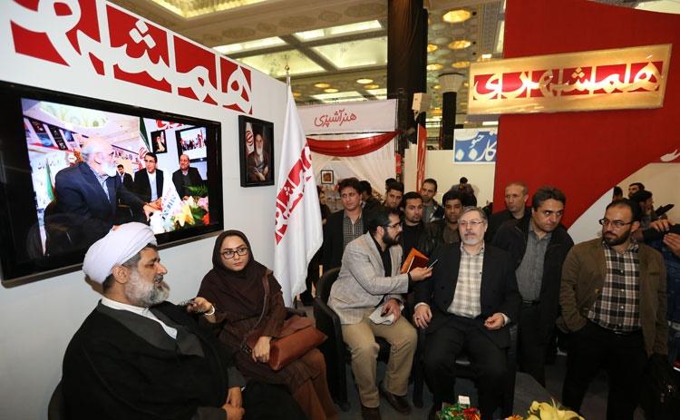 بازدید همزمان دو عضو شوراری شهر تهران از غرفه همشهری