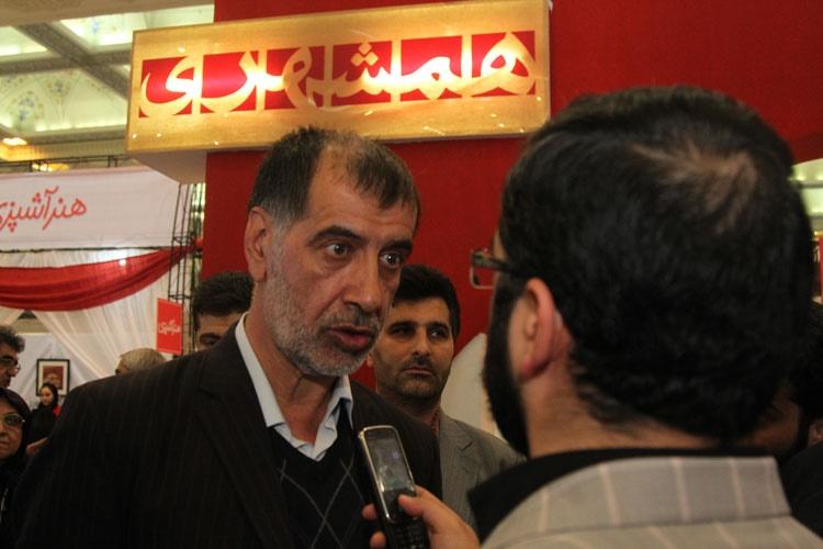 نایب رئیس مجلس شورای اسلامی از غرفه همشهری