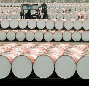 دورخیز برای نخستین مبادله بینالمللی نفت درخاک ایران