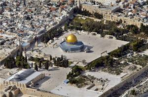 وقوع درگیری میان فلسطینیها و صهیونیستها