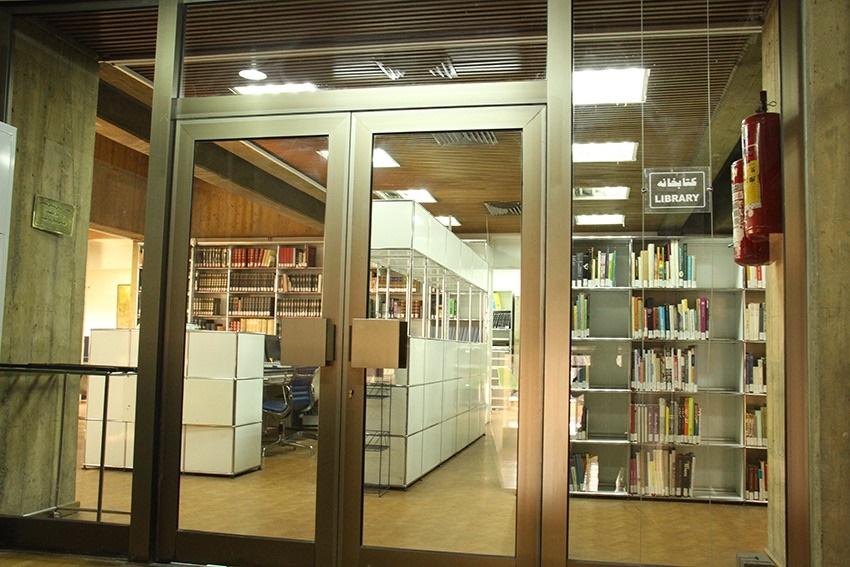 کتابخانه نیاوران