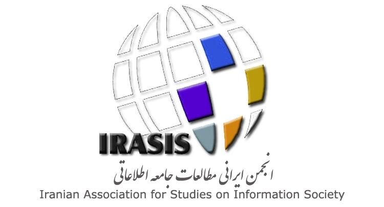 irasis - Iranian Association for Studies on Information Society