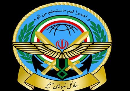 بیانیه ستاد کل نیروهای مسلح به مناسبت هفتم آذر روز نیروی دریایی