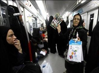 دستفروش مترو