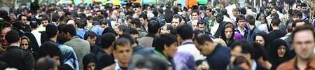 هزینه زندگی در تهران؛ ماهی ۲ میلیون و ۲۰۰ هزار تومان/ معرفی کم هزینهترین شهرها