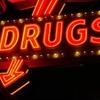 پدیدهای بهنام گردشگری مواد مخدر در جهان