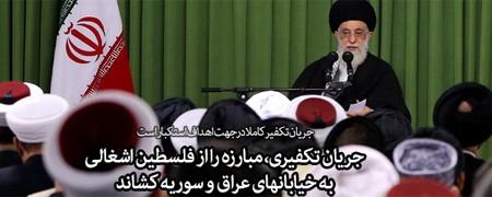 نتوانستند و نخواهند توانست در مسئله هستهای ایران را به زانو در آورند