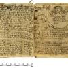 رمزگشایی از کتاب جادوی مصریان باستان