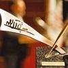 دو رمان برنده هفتمین جایزه ادبی جلال مشخص شد