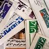سوم آذر؛ مهم ترین خبر روزنامههای صبح ایران