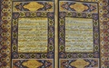 سیر تحول هنر خوشنویسی و تذهیب در موزه رضا عباسی