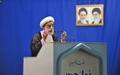 ۳۰ آبان؛ گزارش نماز جمعه تهران