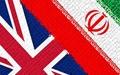 وزارت خارجه انگلیس: خواهان لغو جزئی تحریمهای ایران هستیم