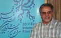 بازبینی فیلمهای جشنواره فجر آغاز شد