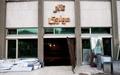 آخرین وضعیت بازسازی تالار مولوی