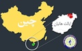 برپایی چهارمین اجلاس شهرداران آسیایی از ۳ آذر در چین