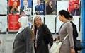 دو کاندیدای اول نخستین انتخابات پس از انقلاب تونس به دور دوم رفتند