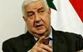 سفر وزیر امور خارجه سوریه به مسکو