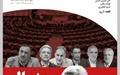 چهارمین شماره ماهنامه سیاسی، فرهنگی دنیای قلم منتشر شد