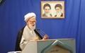 ۷ آذر؛ گزارش نماز جمعه تهران