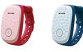 دستبند هوشمند کودکان