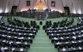 مخالفت مجلس با واگذاری طرحهای عمرانی جدید و نیمه تمام به بخش خصوصی