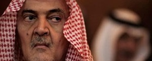 رایزنی عربستان با روسیه درباره برنامه هستهای ایران
