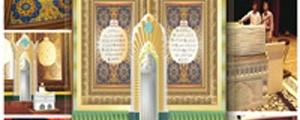 مساجد ایرانی الگویی برای مساجد روسیه