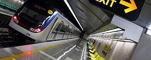 رتبه دوم جهان برای متروی تهران