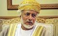 وزیر خارجه عمان: توانستیم بر سر مسائل بزرگی توافق کنیم