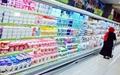 روایت رسمی از قیمت اقلام خوراکی