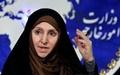 اعتراض ایران به تحریمهای جدید اروپا