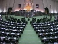 ۲۰۱ نماینده مجلس از امضای قرارداد احداث دو نیروگاه هستهای تقدیر کردند
