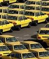 ورود ۲۵۰۰ تاکسی نو به خیابانهای تهران