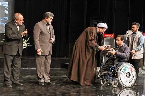 تشکیل کمیسیون راهبردی معلولان در شورای فرهنگی شهر