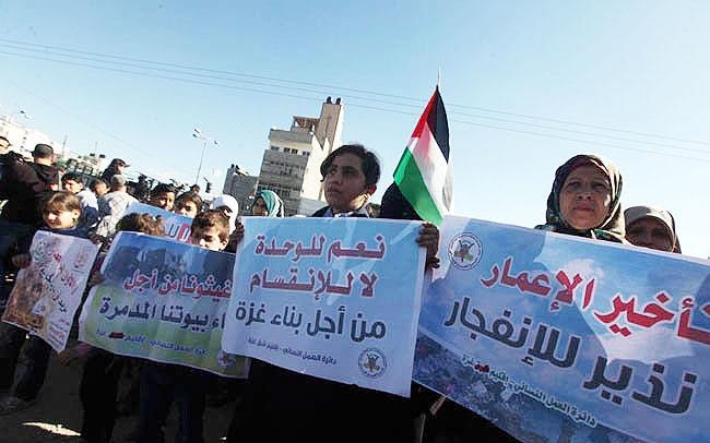 تظاهرات گسترده در غزه به مناسبت روز ملی پایان محاصره