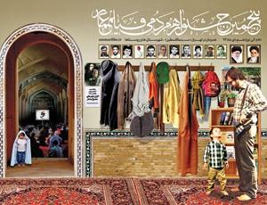آغاز پنجمین جشنواره مردمی فیلم عمار