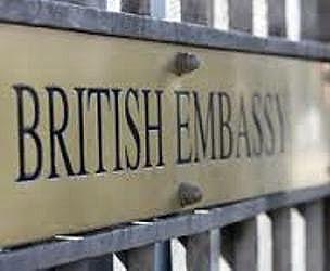 سفارت انگلیس در قاهره تعطیل شد