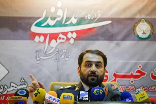 جزئیات ورود هواپیمای ایساف به فضای ایران