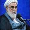 پیوند ناگسستنی مردم و رهبری بزرگترین نقطه قوت نظام جمهوری اسلامی است