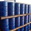 بلومبرگ: اظهارات وزیر نفت عربستان سعودی به تلاطم بازار نفت افزود