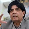 وزیر کشور پاکستان: صدها تروریست به زودی اعدام میشوند