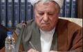 هاشمی: نهضت میرزا کوچکخان بر آزادی و تساوی افراد تاکید داشت
