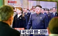 پایان عزاداری سهساله برای رهبر سابق کرهشمالی