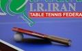 آغاز دهمین دوره تنیس روی میز بینالمللی جام فجر