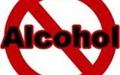 ۵۳ نفر قربانی سوءمصرف الکل در ۷ ماه
